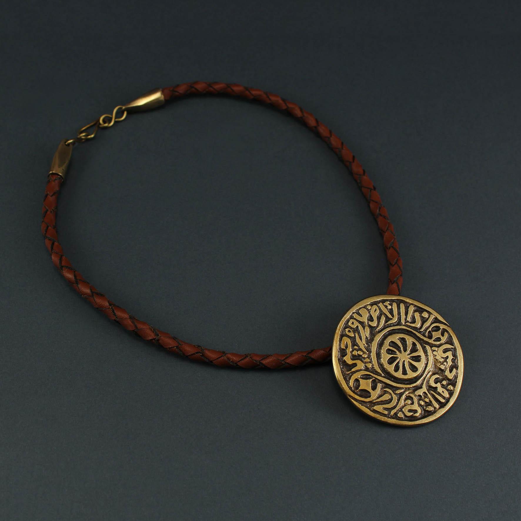 El-Ard Mdawarah Braided Necklace