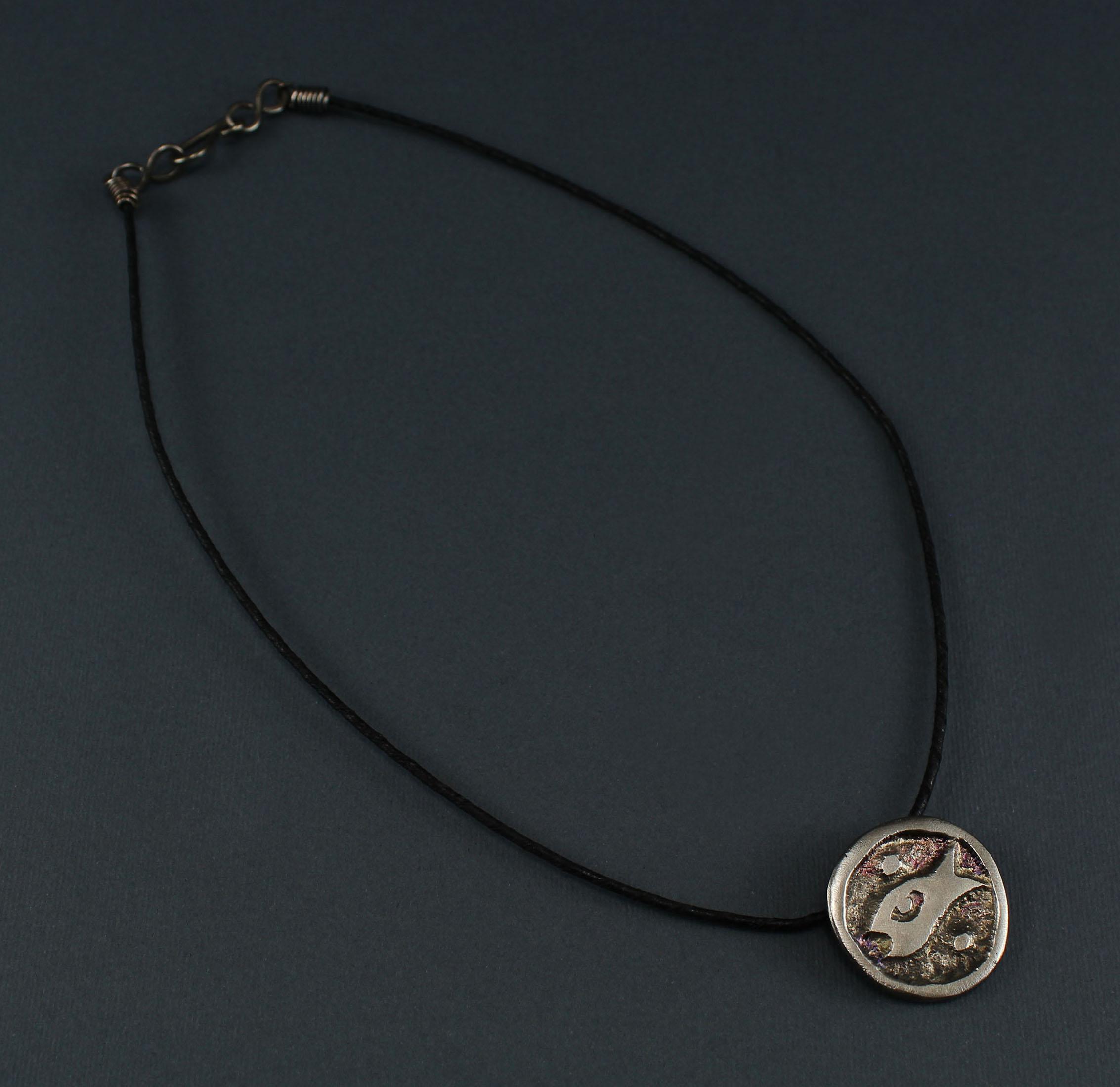 """Circle Fish """"Hur"""" Necklace"""