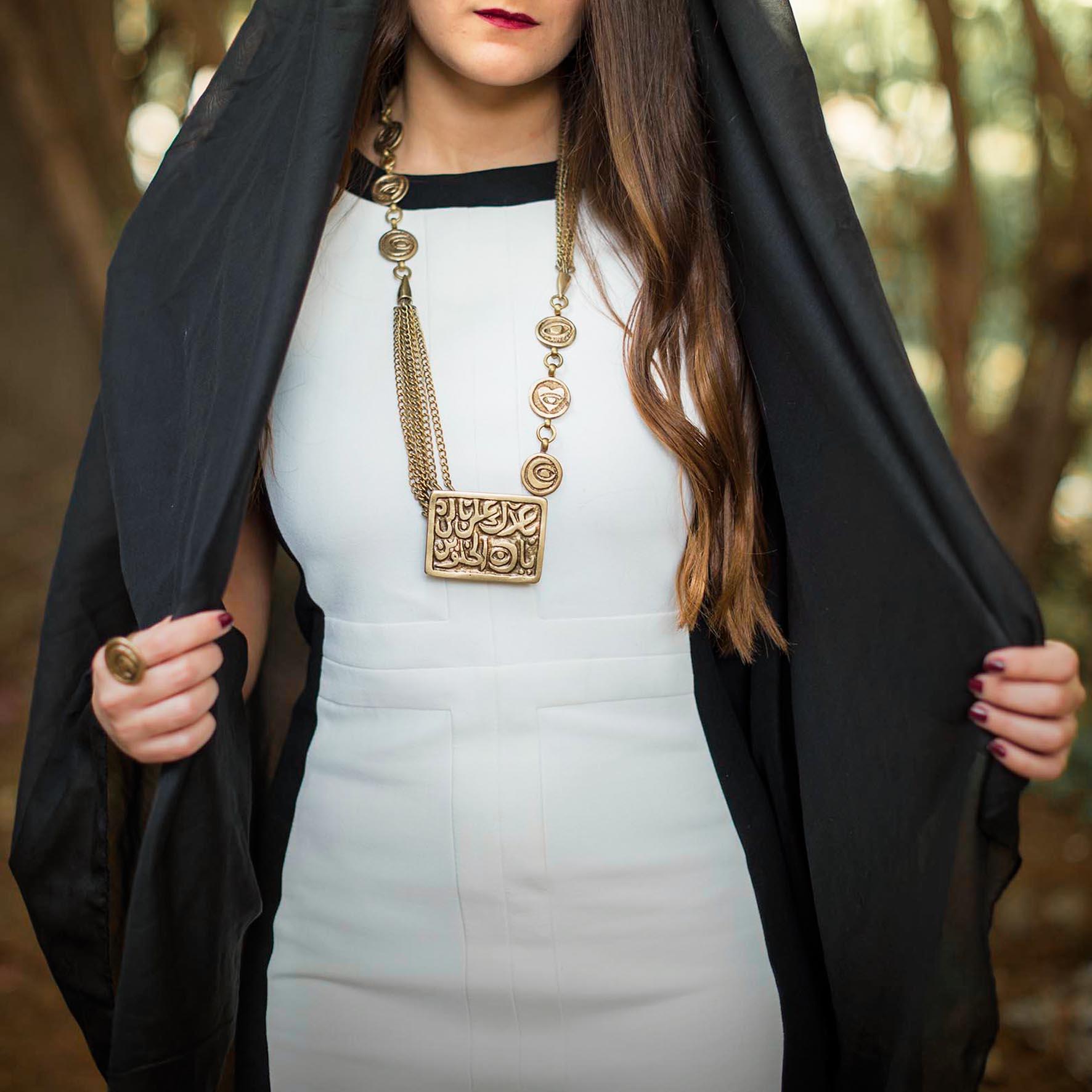 Ya Qamar El- Helween Collar