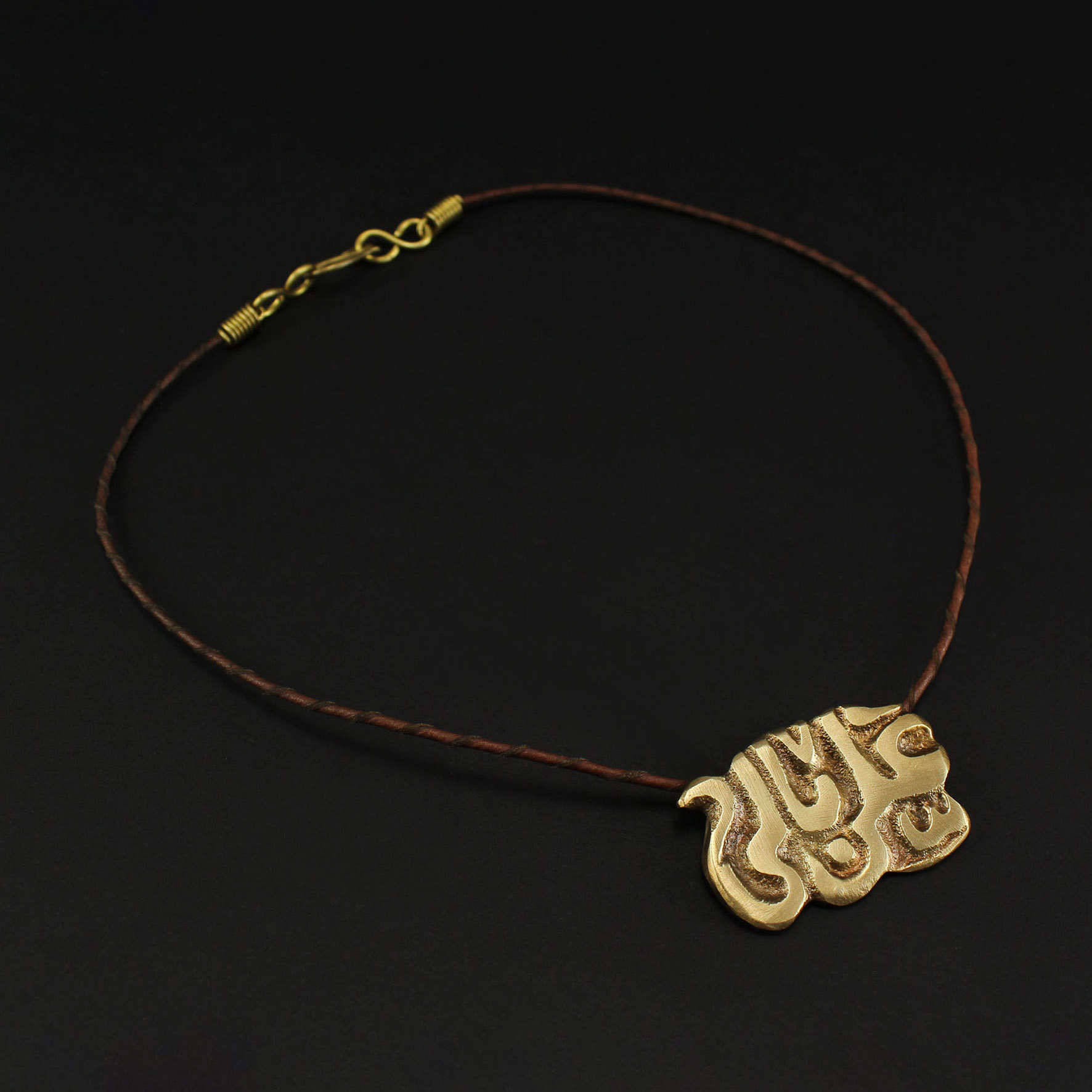 """Ala Bali """"Hur"""" Necklace"""