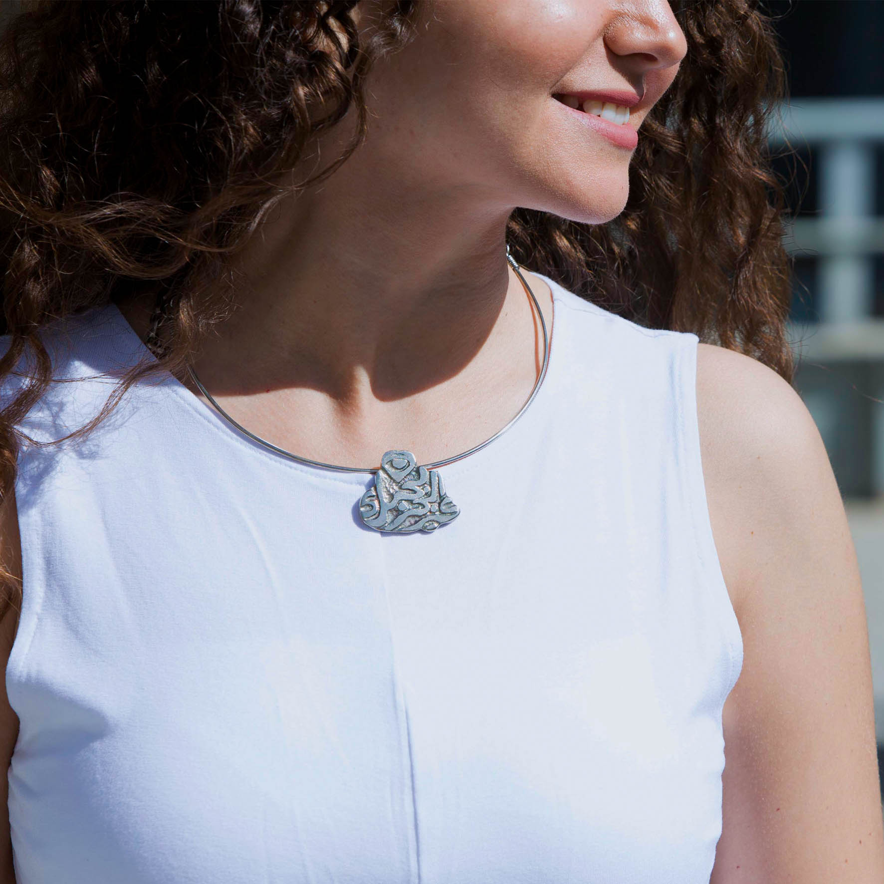 Kebr el Baher Necklace