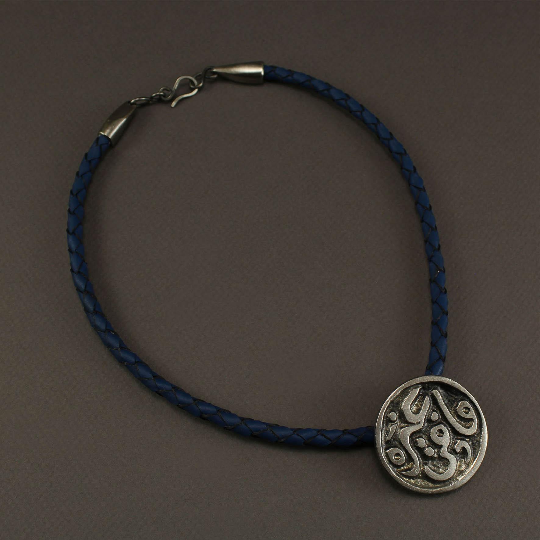 Mafi Ghairo Braided Necklace