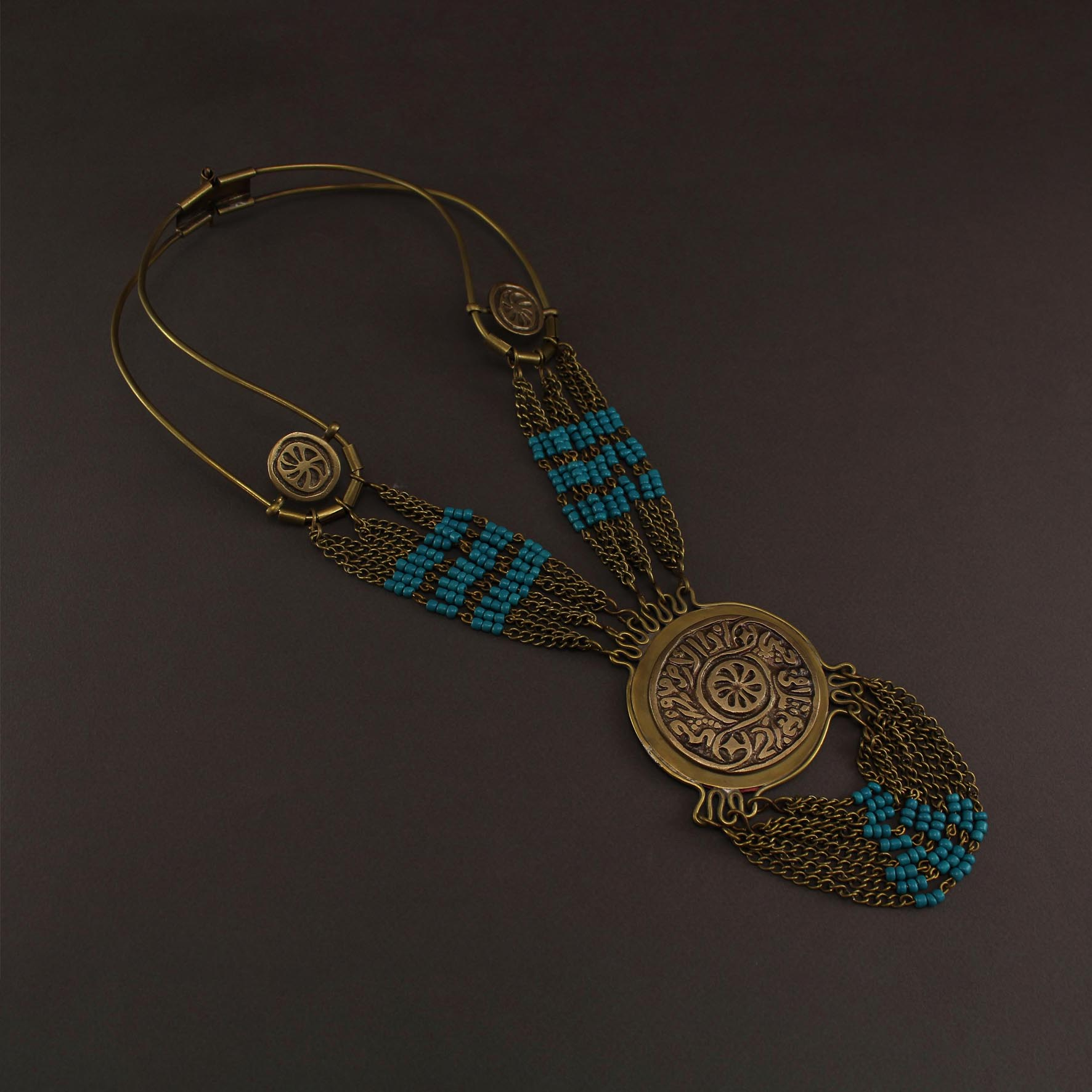 El-Ard Mdawarah Chains Collar
