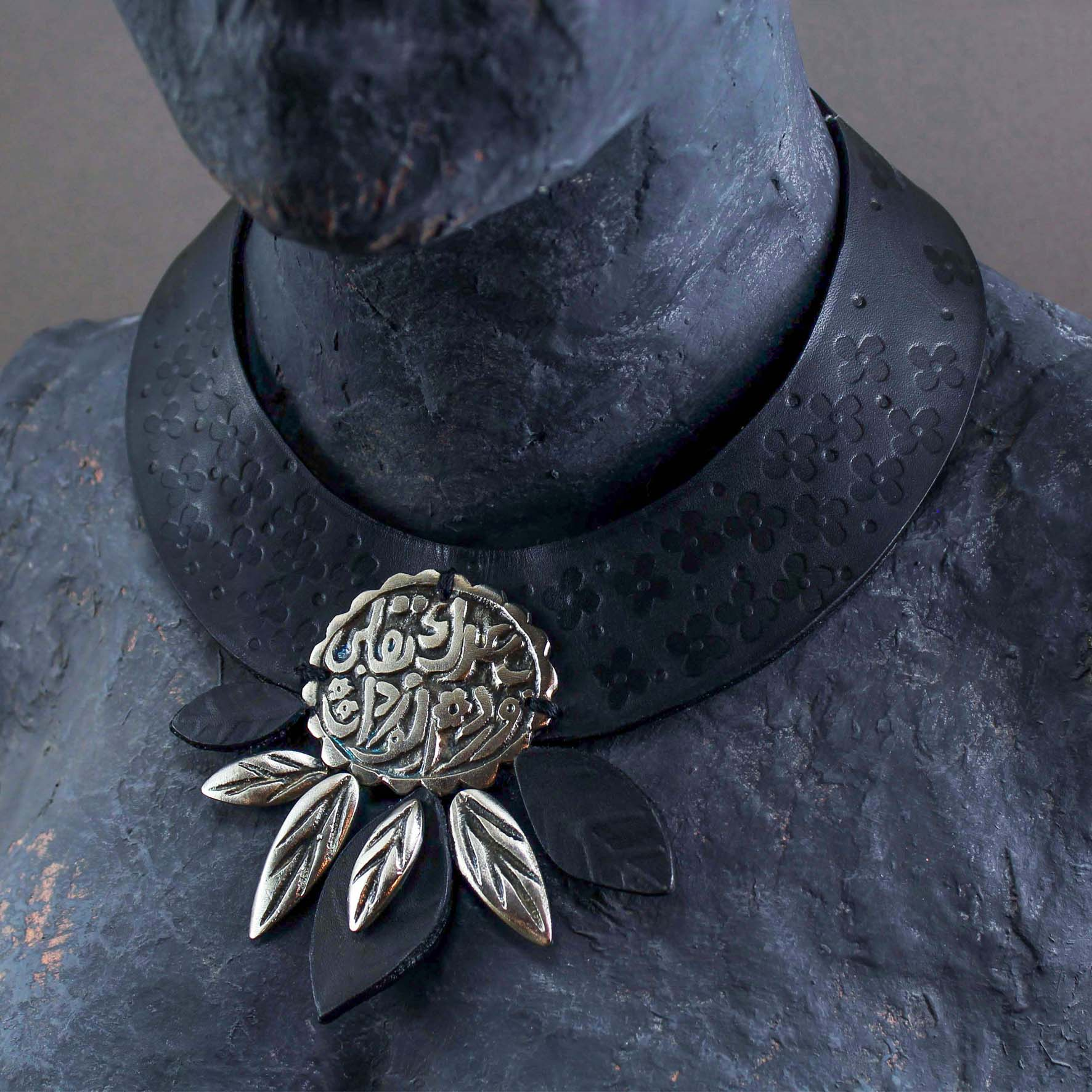 """""""Rose of roses"""" Necklace"""