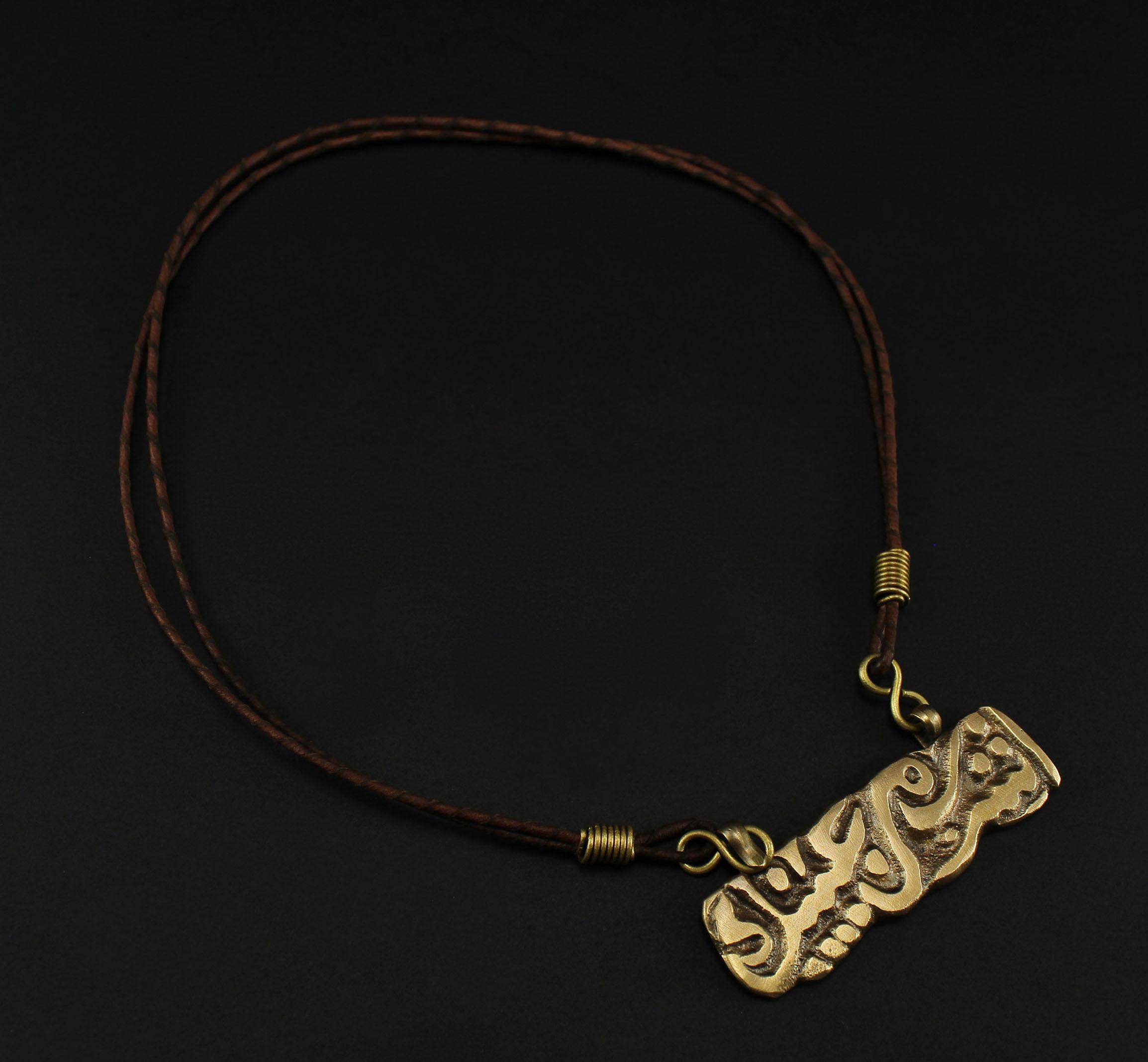 "Ashrab Mn Ainaik ""Hur"" Necklace"