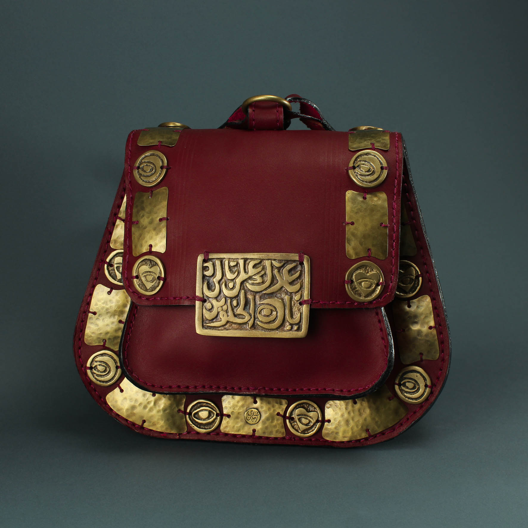 Ya Qamar El- Helween BackBag
