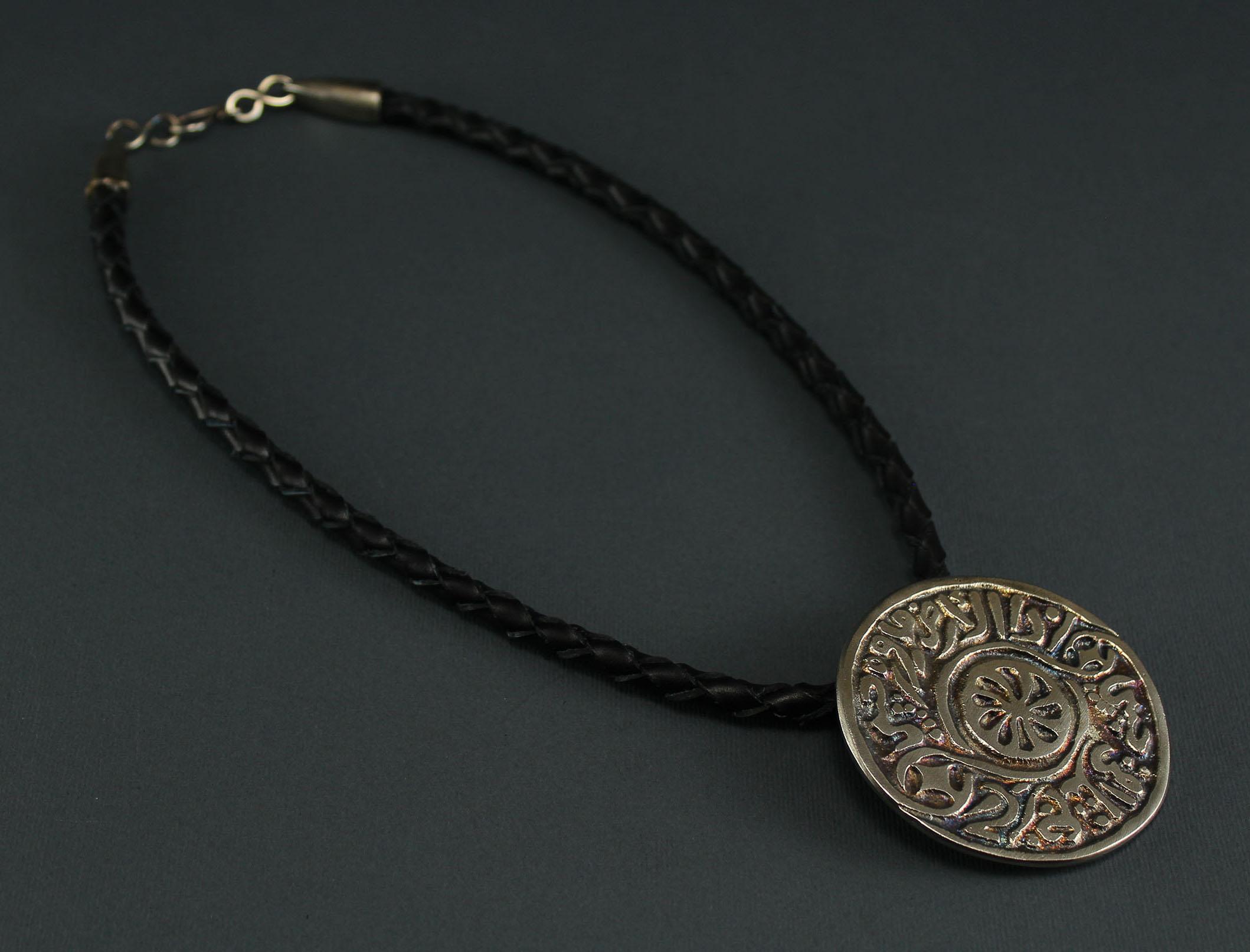 El-Ard Mdwarh Braided Necklace